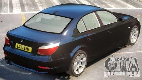 BMW 525d E60 V2 для GTA 4
