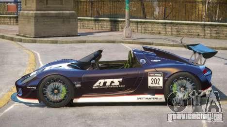 Porsche 918 Roadster PJ1 для GTA 4