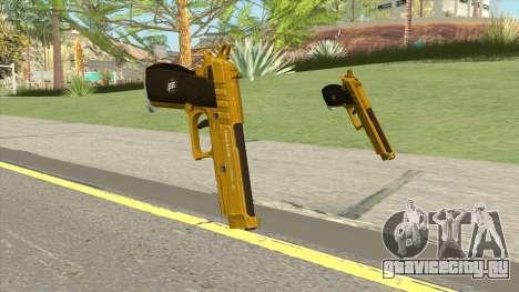 Hawk And Little Pistol GTA V (Gold) V1 для GTA San Andreas