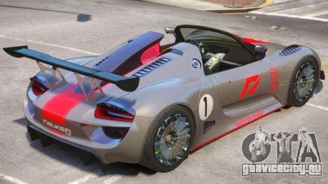 Porsche 918 Roadster PJ2 для GTA 4
