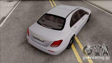 Mercedes-Benz E200 W213 для GTA San Andreas