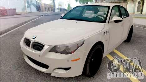 BMW M5 E60 2009 для GTA San Andreas