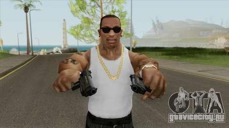 Hawk And Little Pistol GTA V (LSPD) V1 для GTA San Andreas