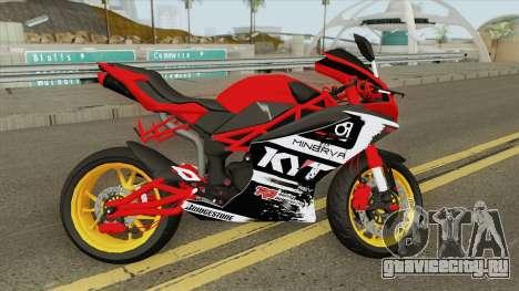 Minerva Megelli 250 для GTA San Andreas