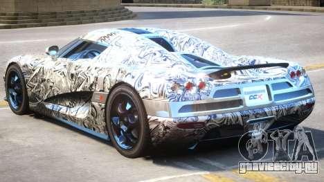 Koenigsegg CCX V2 PJ для GTA 4