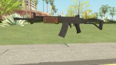 Galil ARM (Insurgency) для GTA San Andreas