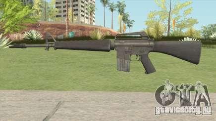 Assault Rifle (M16A1) для GTA San Andreas