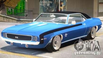 Chevrolet Camaro SS V1.1 для GTA 4