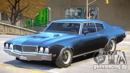 1970 Buick GSX V1 для GTA 4