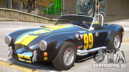 AC Cobra V1 PJ1 для GTA 4