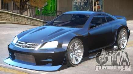 Benefactor Feltzer V1 для GTA 4
