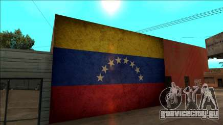 Флаг Венесуэлы на стене для GTA San Andreas