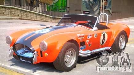 AC Cobra V1 PJ3 для GTA 4