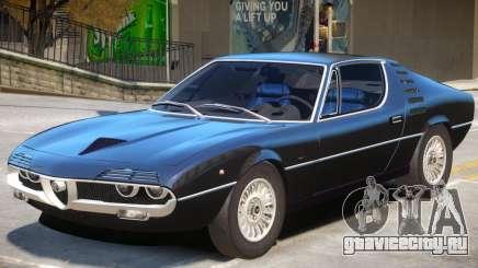 1970 Alfa Romeo Montreal для GTA 4