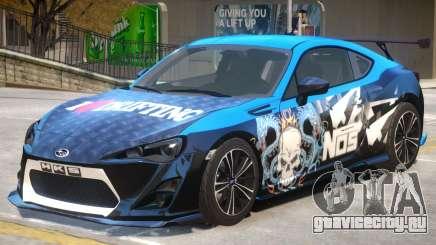 Subaru BRZ V1 PJ1 для GTA 4