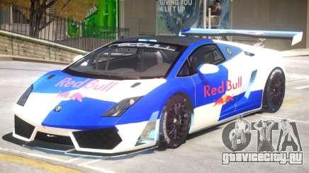 Lamborghini Gallardo GT3 PJ2 для GTA 4