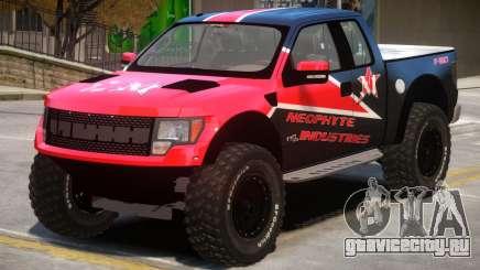 Ford F150 V1 PJ4 для GTA 4