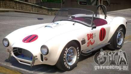 427 Cobra PJ2 для GTA 4