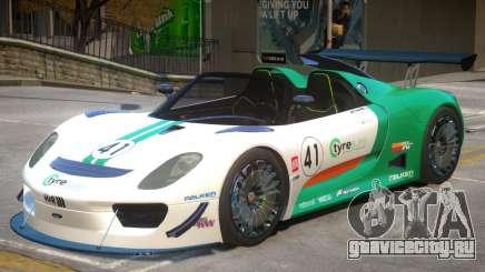 Porsche 918 Roadster PJ3 для GTA 4