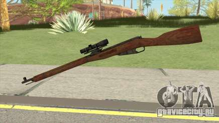 Mosin-Nagant M1891 (Insurgency) для GTA San Andreas