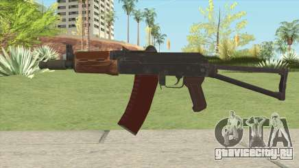 AKS-74U (Insurgency) для GTA San Andreas