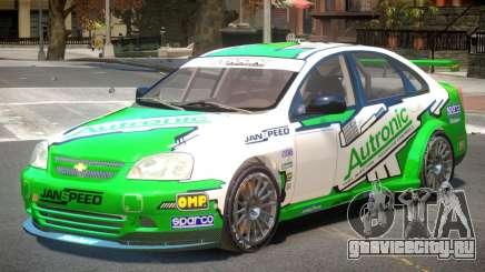Chevrolet Lacetti V1 PJ7 для GTA 4