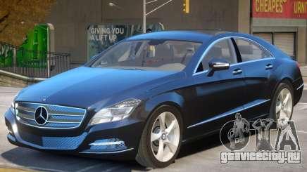 Mercedes Benz CLS 350 V1 для GTA 4