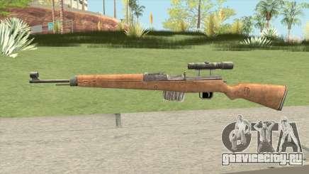 Gewehr-43 Sniper для GTA San Andreas