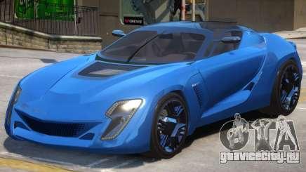 Bertone Mantide V1.2 для GTA 4