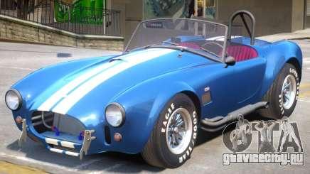 427 Cobra V2 для GTA 4