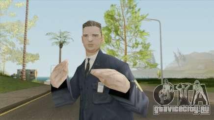FIB Agent Skin для GTA San Andreas