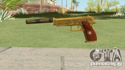 Hawk And Little Pistol GTA V (Luxury) V4 для GTA San Andreas