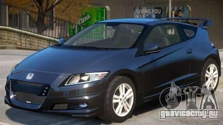 Honda CR-Z V1 для GTA 4