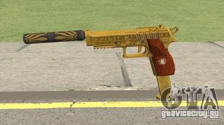 Hawk And Little Pistol GTA V (Luxury) V5 для GTA San Andreas