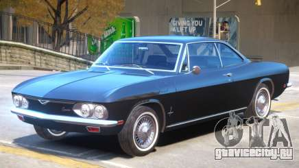 Chevrolet Corvair V1 для GTA 4