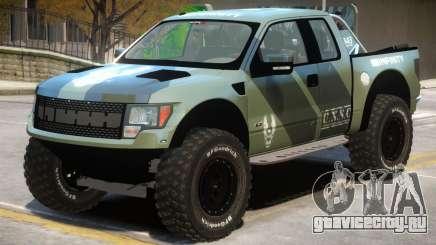 Ford F150 V1 PJ2 для GTA 4