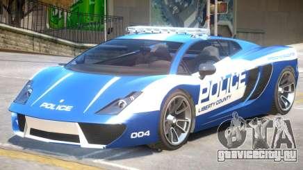 Pegassi Vacca Police V1 для GTA 4