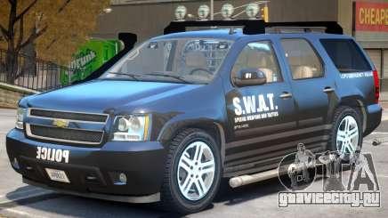 Chevrolet Tahoe V2 SWAT для GTA 4