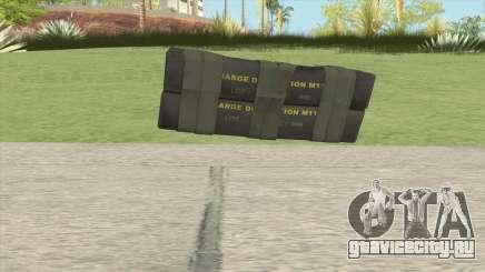 C4 (Insurgency) для GTA San Andreas