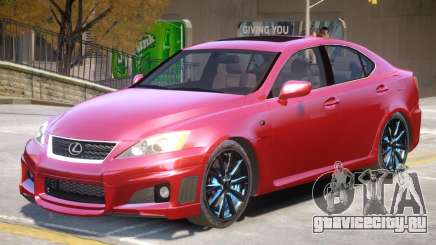 Lexus ISF Improved для GTA 4