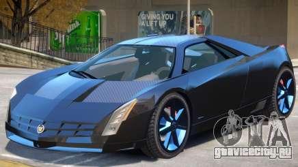 Cadillac Cien V1 для GTA 4