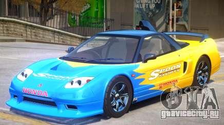Honda NSX-R GT V1 PJ для GTA 4