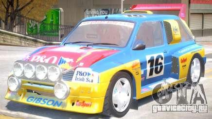MG Metro V1 PJ для GTA 4