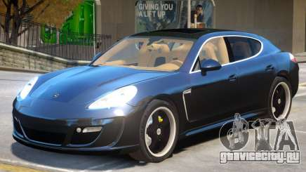 Porsche Panamera V1 для GTA 4