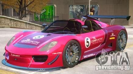 Porsche 918 Roadster PJ4 для GTA 4