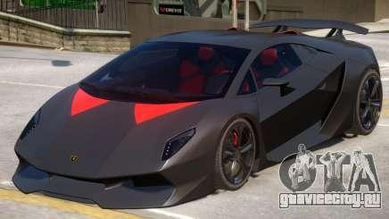 Lamborghini Sesto V1.1 для GTA 4