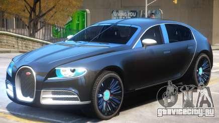 Bugatti Galibier V1 для GTA 4