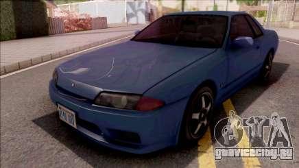 Nissan Skyline R32 Blue для GTA San Andreas