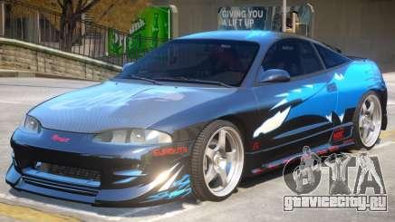 1995 Mitsubishi Eclipse GSX для GTA 4