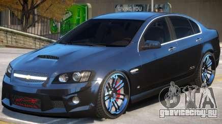 Chevrolet Lumina V1 для GTA 4